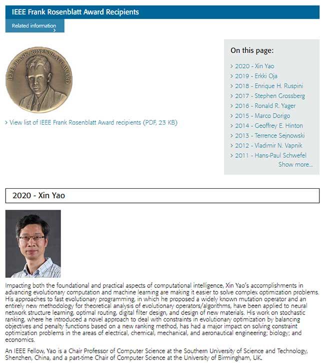 南科大姚新教授获IEEE FRANK ROSENBLATT AWARD 2020国际大奖-第1张图片-中国大学排行榜