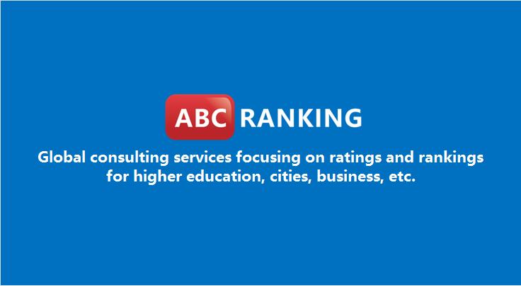 关于我们-第1张图片-中国大学排行榜